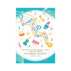 The Idolm@ster Cinderella Girls 5th Live Tour: Serendipity Parade!!! Official Concert Book (SSA Ver.)