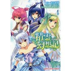Seirei Gensouki: Spirit Chronicles Vol. 4