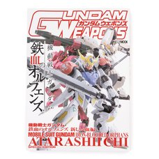 Gundam Weapons: Mobile Suit Gundam: Iron-Blooded Orphans New Blood