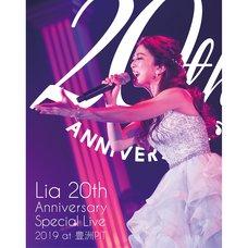 Lia 20th Anniversary Special Live 2019 at Toyosu Pit