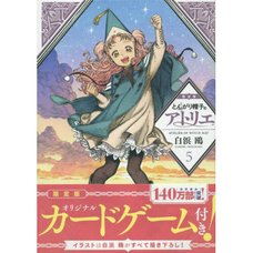 Witch Hat Atelier Vol. 5 Limited Edition w/ Original Card Game