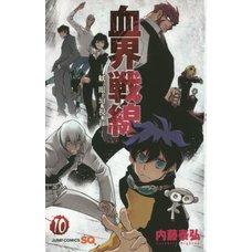Blood Blockade Battlefront Vol. 10