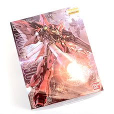Master Grade Mobile Suit Gundam Sinanju Animation Color Ver. Plastic Model Kit