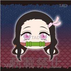 Mega Jumbo Lying Down Plush Demon Slayer: Kimetsu no Yaiba Nezuko Kamado