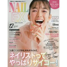 Nail Max December 2020
