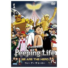 Peeping Life - We Are the Hero (DVD)