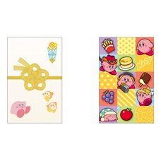 Kirby's Dream Land Envelope Set