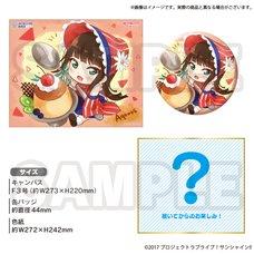 Love Live! Sunshine!! Uranohoshi Girls' High School Store Birthday Present Vol. 3 Dia Kurosawa Celebration Set