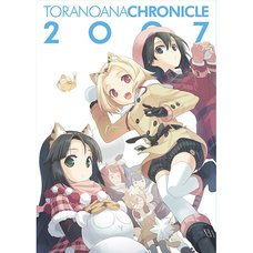 Toranoana Chronicle 2007