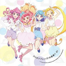 Aikatsu Friends! Music!! 01: TV Anime Data Carddass Aikatsu Friends! CD  (2-Disc Set)