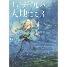 In the Land of Leadale Vol. 3 (Light Novel)
