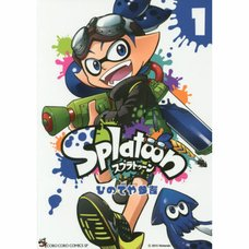 Splatoon Vol. 1