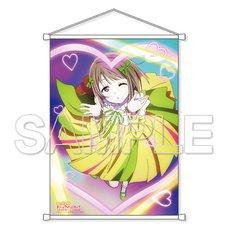 Love Live! Nijigasaki High School Idol Club Kasumi Nakasu: Muteki-kyuu Believer Ver. B2-Size Tapestry