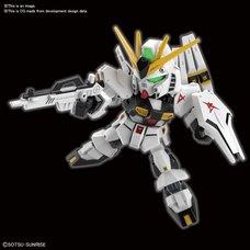 SD Gundam EX-Standard: Char's Counterattack Nu Gundam