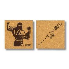 SNK Sugoi Otoko Da Quote Stamp