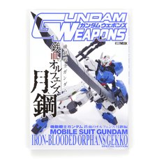 Gundam Weapons: Iron-Blooded Orphans - Steel Moon