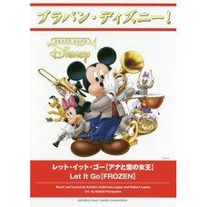 Brass Band Disney! Let It Go from Frozen