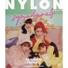 Nylon Japan October 2020
