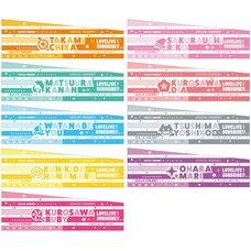 Love Live! Sunshine!! Aqours 5th Love Live! -Next Sparkling!!- Armband Collection