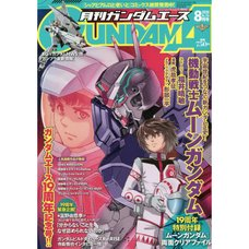 Monthly Gundam Ace August 2020