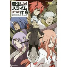 Tensei Shitara Slime Datta Ken Vol. 2 (Light Novel)