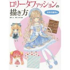 How to Draw Lolita Fashion