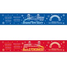 Love Live! Nijigasaki High School Idol Club 2nd Live! Muffler Towel