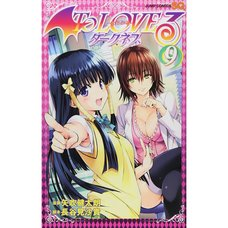 To Love-Ru Darkness Vol. 9