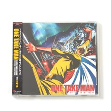 One-Punch Man OST