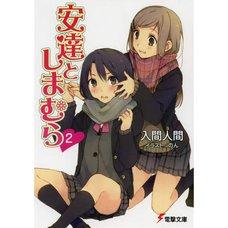 Adachi and Shimamura Vol. 2 (Light Novel)