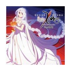 Zero no Koukei: Sound Drama Fate/Zero Soundtrack -Update Edition-
