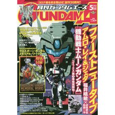 Monthly Gundam Ace May 2021