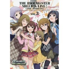 The Idolm@ster Million Live! Comic Anthology Vol. 3