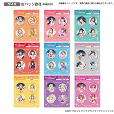 Love Live! Sunshine!! The School Idol Store Official Pin Badge Set Vol. 9