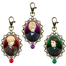 Moriarty the Patriot Portrait-Style Keychain Collection