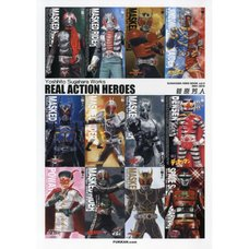 Real Action Heroes: Yoshihito Sugahara Works