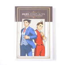 Phoenix Wright: Ace Attorney Illustration Archives