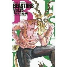 Beastars Vol. 15