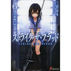 Strike the Blood Vol. 6 (Light Novel)