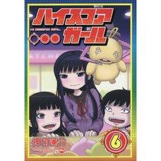 Hi Score Girl Vol. 6