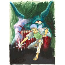 Kentaro Yano Onigariju Vol. 1 Front Cover Reproduction Art Print