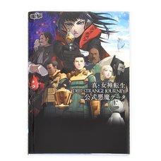 Shin Megami Tensei: Deep Strange Journey Official Demon Data