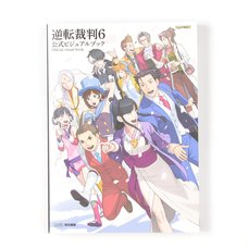 Phoenix Wright: Ace Attorney - Spirit of Justice Official Visual Book