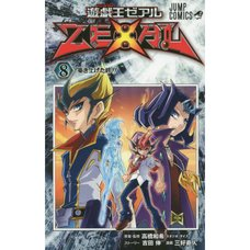 Yu-Gi-Oh! Zexal Vol. 8