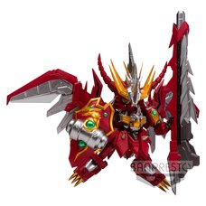 SD Gundam Red Lander