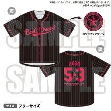 BanG Dream! Special☆Live Girls Band Party! 2020 Baseball Shirt