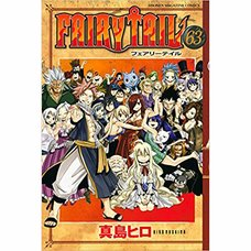 Fairy Tail Vol. 63
