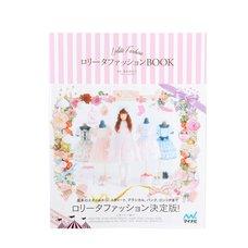 Lolita Fashion Book