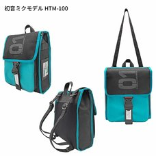Hatsune Miku 2-Way Square Backpack