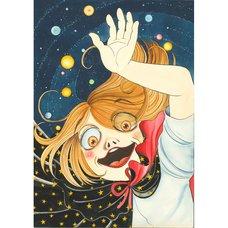 Kanako Inuki Fushigi no Tatari-chan Space Reproduction Art Print
